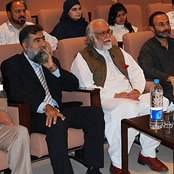 Federal Minister for Education inaugurated the CMS